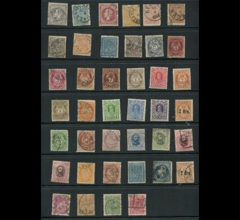 Norway Stamp Collection 1